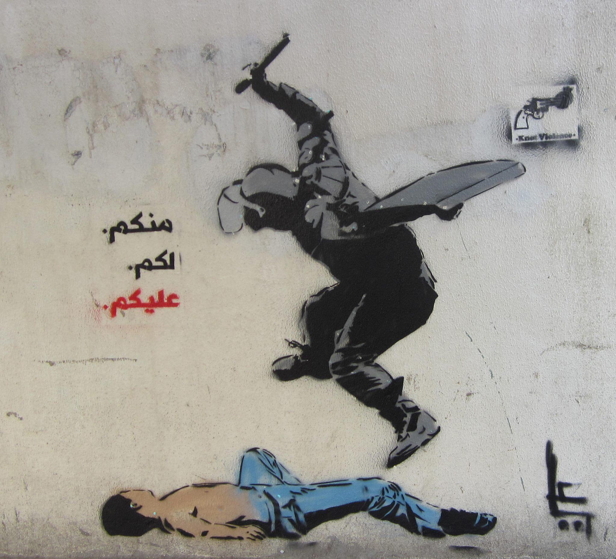 Le slogan de l'armée libanaise « Par vous, pour vous, pour votre sécurité » est parodié en « Par vous, pour vous, pour vous écraser »