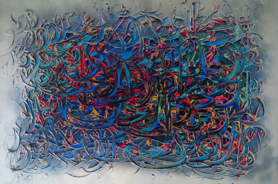 1001 viages, acrylique sur toile, 2015 © Wissam Jouini