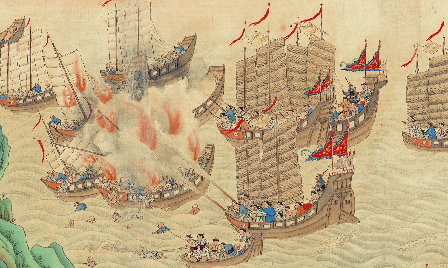 Portion of a Qing scroll on battling 19th Century piracy in the South China Sea