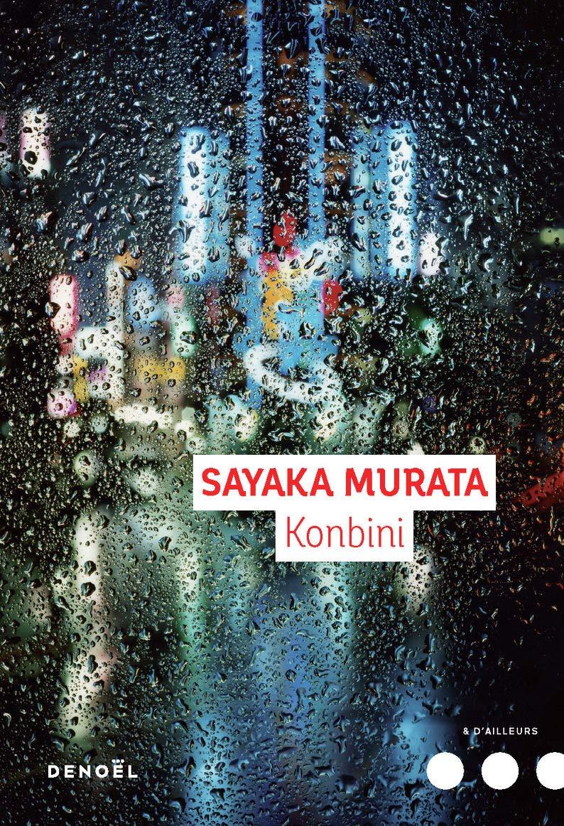Konbini Couverture du livre